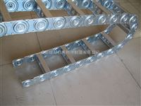 供应钢制桥式拖链 金属拖链厂家