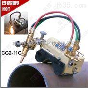 供应磁力管道切割机