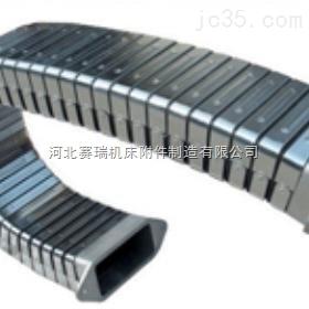 耐高温DGT型导管防护套
