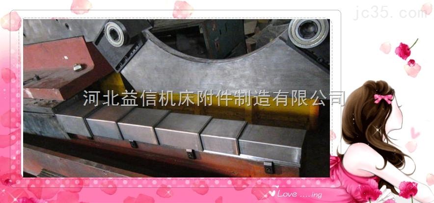 求购钢板,不锈钢防护罩/给力钢板防护罩/======河北益信