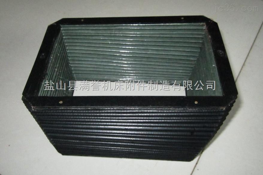 方形风琴防护罩/全护型风琴防护罩