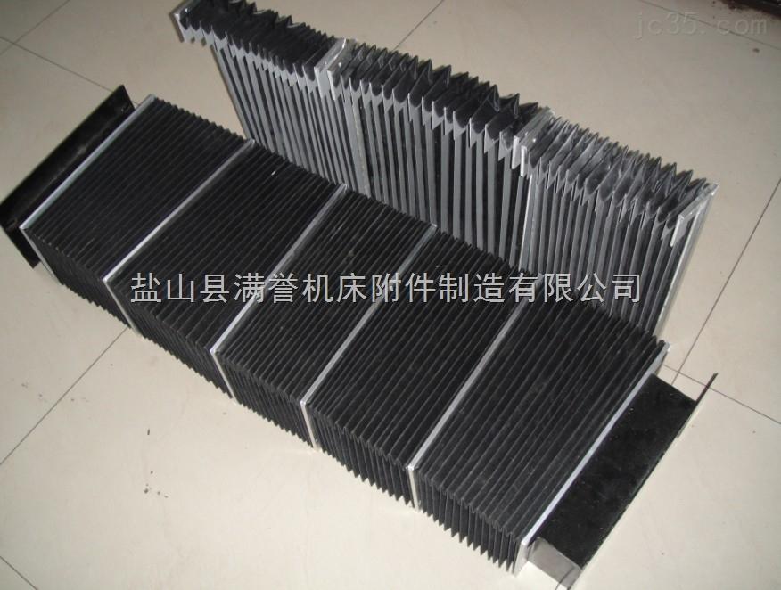 高负压帆布风琴防护罩/高密度帆布风琴管套