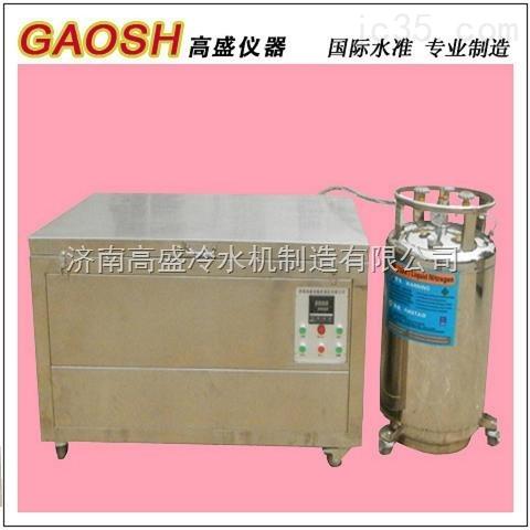 高盛液氮深冷加工处理设备箱