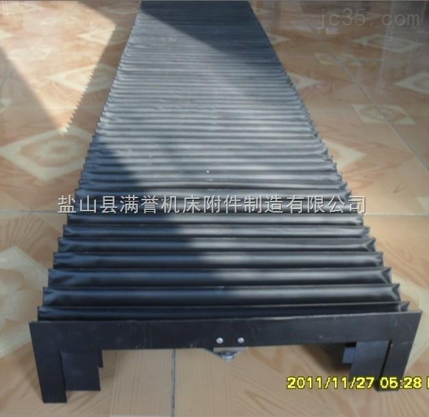 伸缩风琴防护罩/机床导轨风琴防护罩