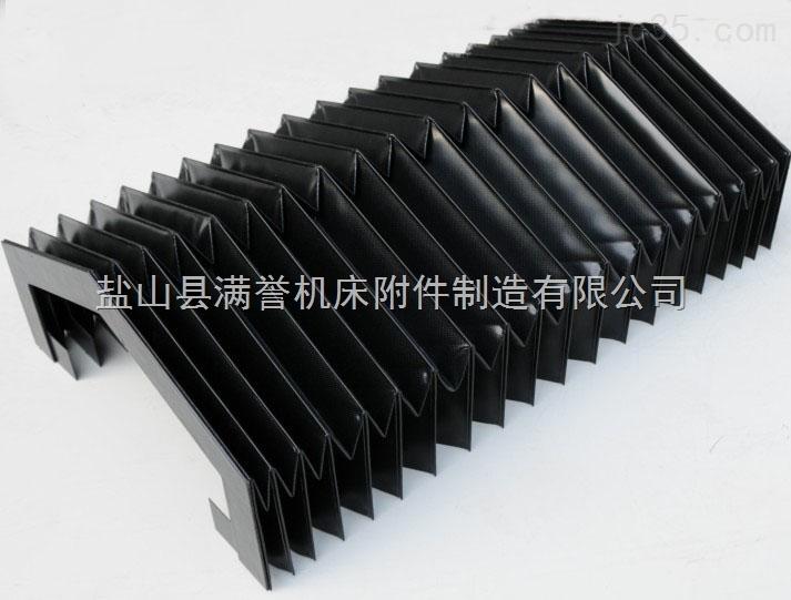柔性风琴防护罩/机床导轨防护罩