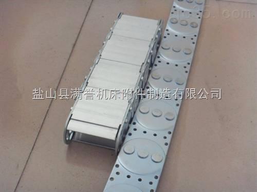 TLG型钢铝拖链/全封闭钢制拖链