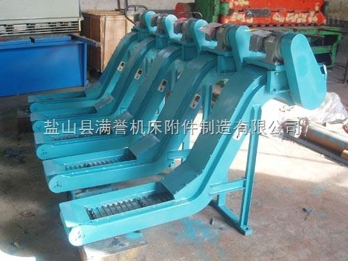 链板排屑机/复合式链板排屑机
