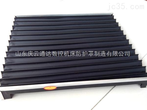 伸缩片式风琴护罩