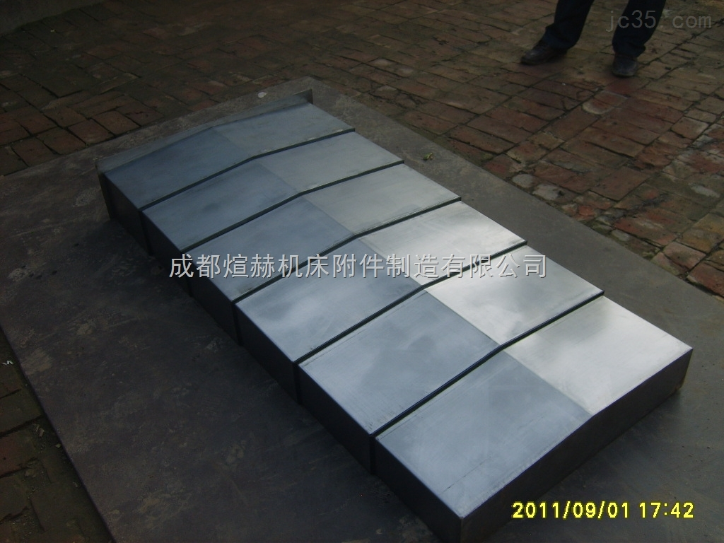 四川绵阳不锈钢护罩产品图片