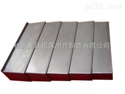 友机床钢板防护罩