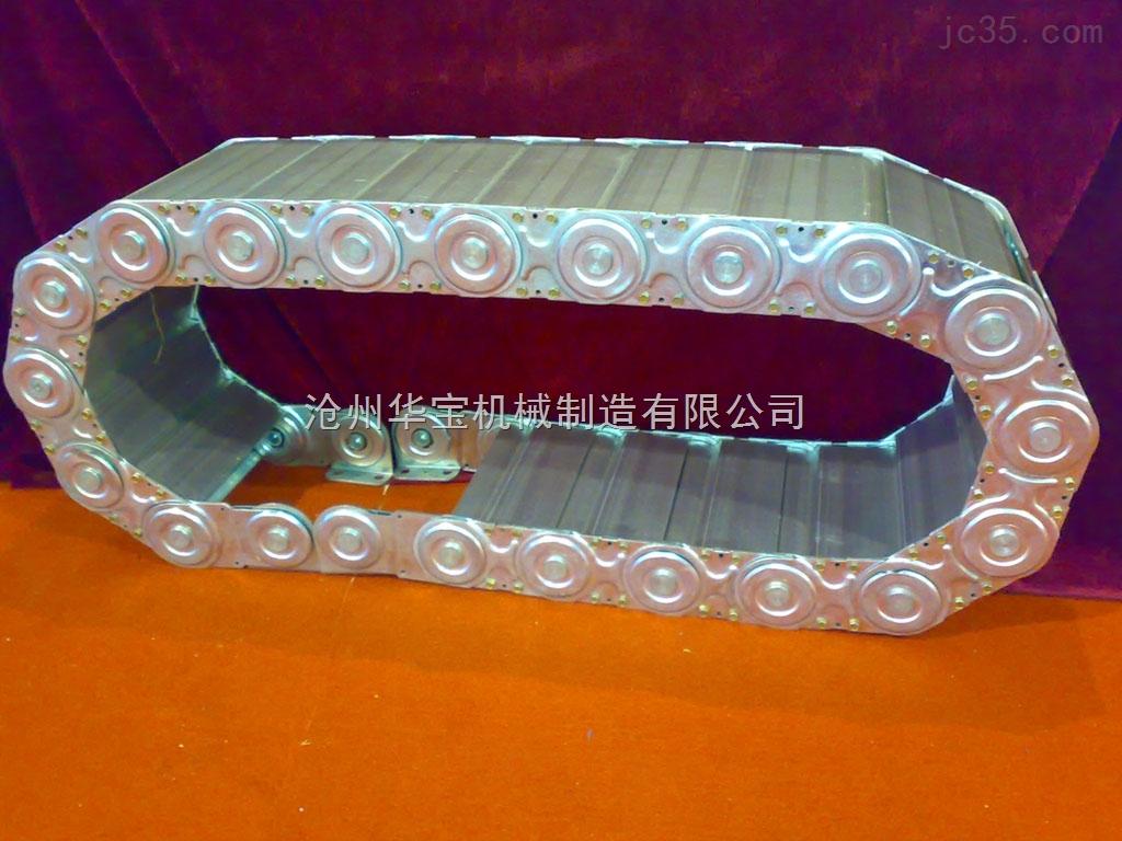 安徽钢制拖链 钢铝拖链 坦克链