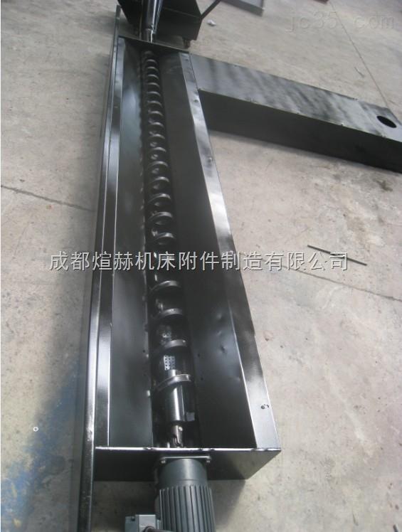 螺旋排屑器厂家 螺旋排屑机公司产品图片