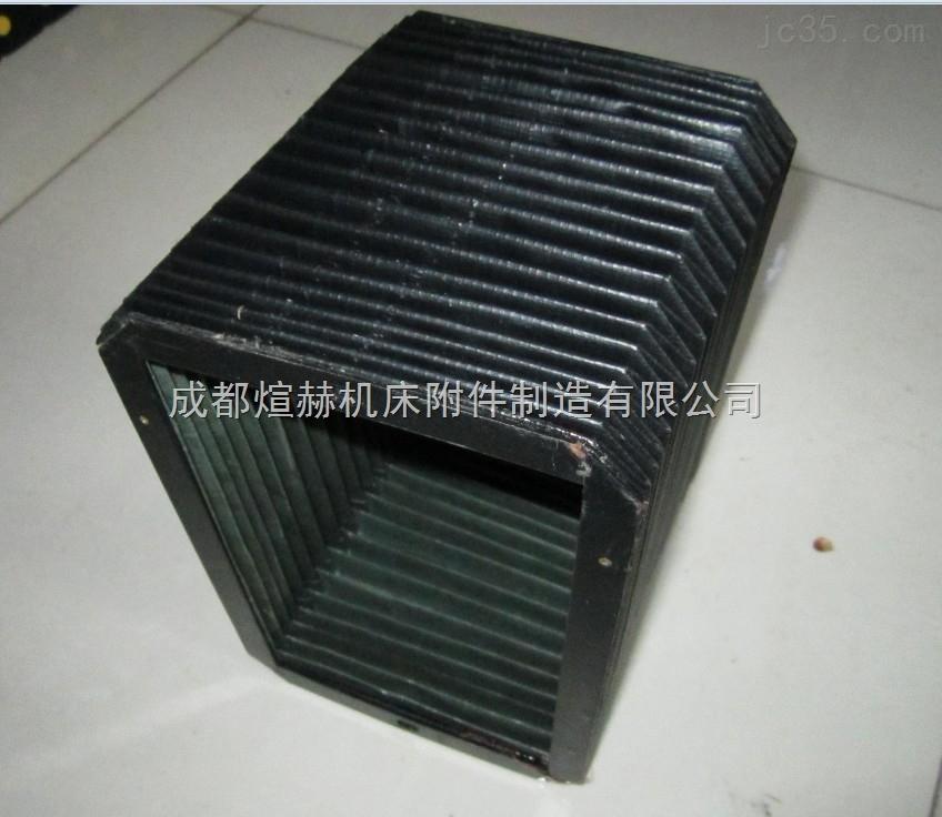 机床导轨防尘罩生产商产品图片