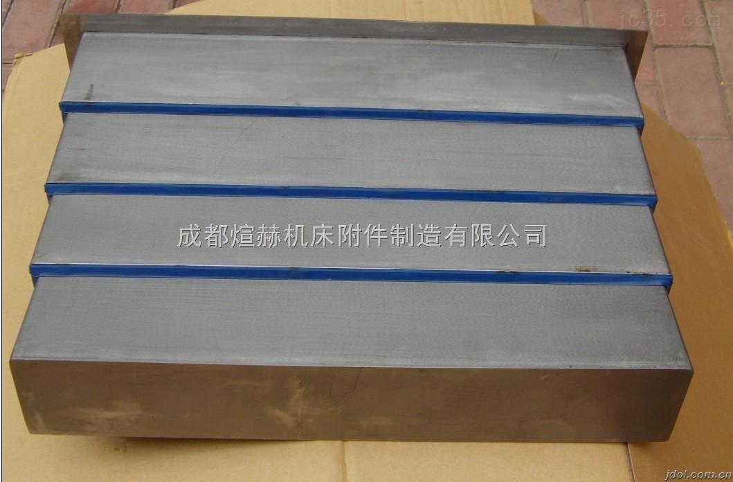 钢制伸缩式防护罩公司产品图片