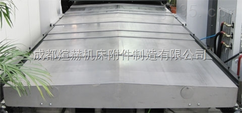 沈阳TC500R立式钻攻中心导轨护板产品图片