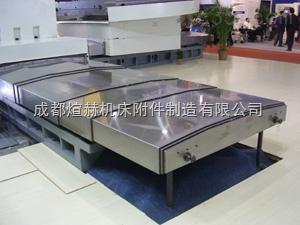 钢板导轨防护罩厂家产品图片