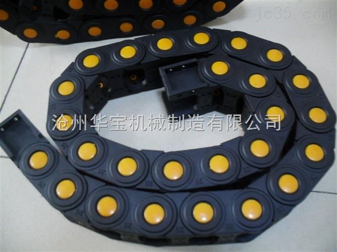 沈阳油管保护拖链 保护线路弯曲拖链 工程拖链 坦克链