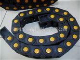 沈阳油管保护拖链