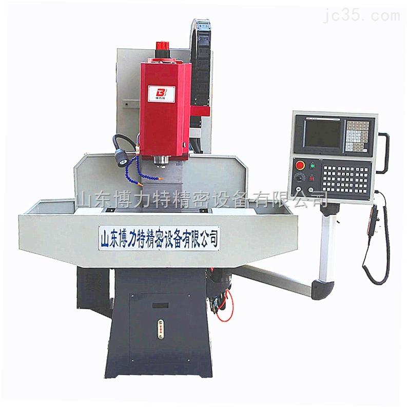 供应小型数控加工中心XH7120