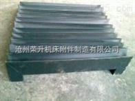 苏州柔性风琴防护罩生产厂家,苏州柔性风琴防护罩技术参数,苏州柔性风琴防护罩