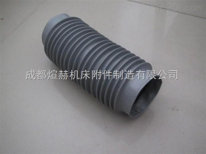 自动伸缩式防护罩产品图片