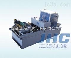北京纸带过滤机价格