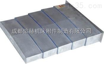 钢制导轨防尘罩产品图片