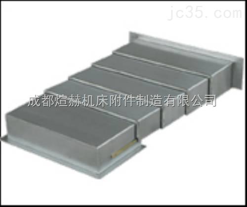 钢板护罩 钢板防护罩产品图片