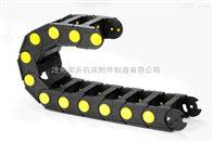工程塑料拖链技术参数,工程塑料拖链规格及,工程塑料拖链