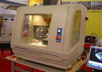 C35小型数控加工中心