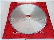 进口锯片 小林超薄硬质金属合金高速刚 切铝材锯片