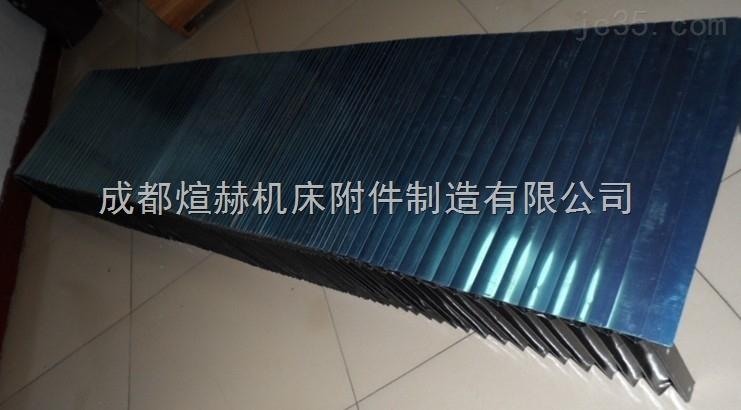 厂家直供不锈钢片盔甲防护罩产品图片