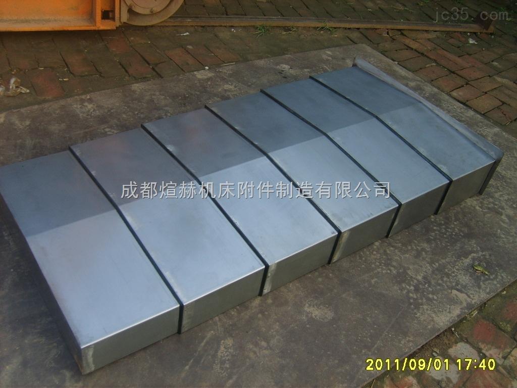 导轨钢板防尘罩生产厂产品图片