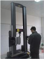 YLS-900拉伸机,钢轨拉伸机,钢轨拉伸器