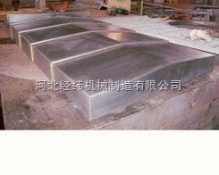 机床导轨防护罩 不锈钢板防护罩