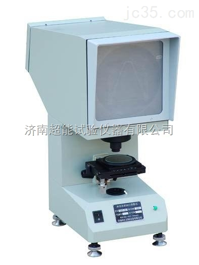 冲击试验专用投影仪 冲击试样缺口投影仪CST-50