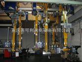供应ATL垂直升降机-机械手