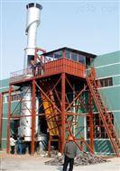 供应冲天炉专用节能离心鼓风机