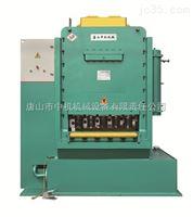 QC11Y-1000供应中机牌有色金属重型液压剪切机