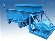 GMW-K型往复式给料机(GMW-K型)