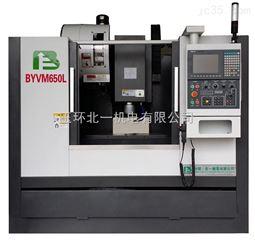 硬轨车削数控立式加工中心模具加工BYVM650