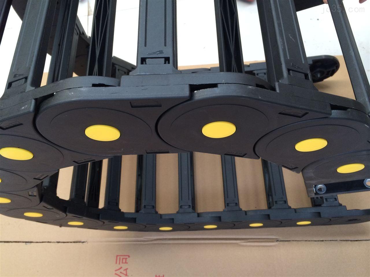 Inner Height 80mm Reinforced Nylon Drag Chain