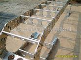 TL125钢制拖链数据和使用