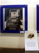 轴承激光打字机