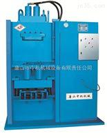 全新技术 小型液压剪板机 适用于角钢 工字钢等厚度大宽度小的材料