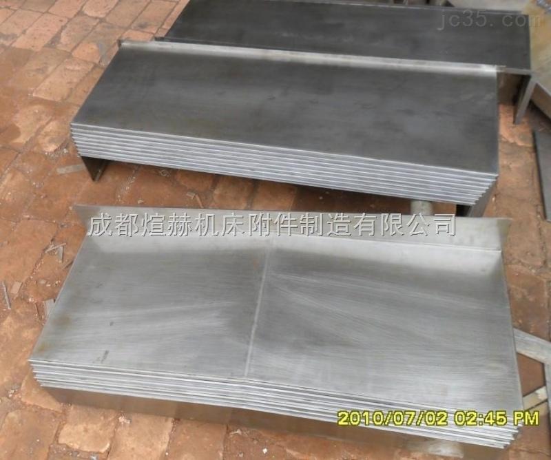 钢板导轨防护罩材质产品图片