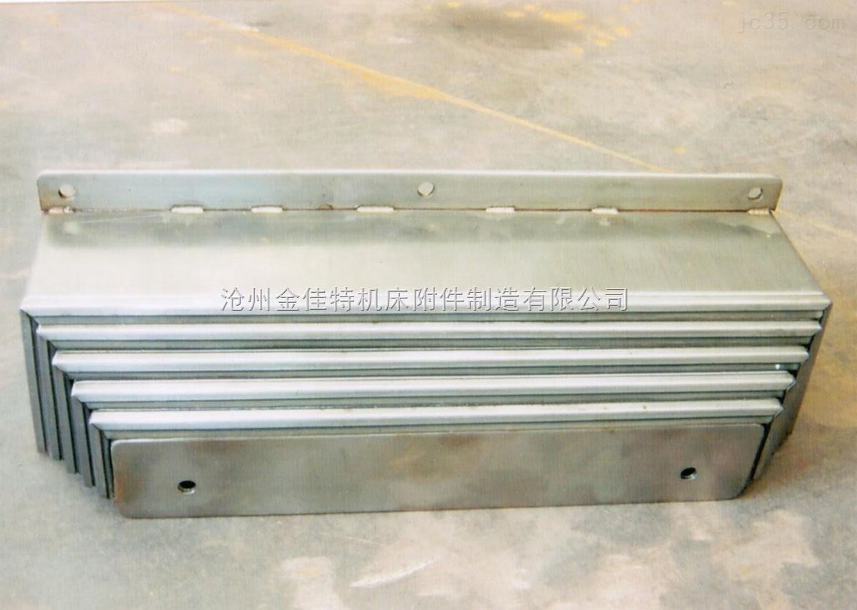 加工中心屋脊型钢板防护罩