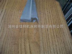 供应3*10防护罩台湾胶条