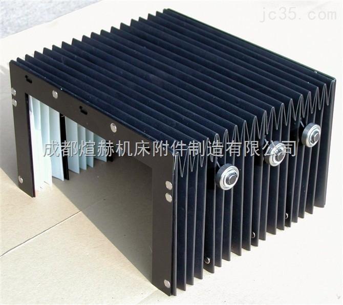 齐全柔性风琴式导轨防护罩产品图片