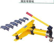 供应大型弯管机(DW275NC)